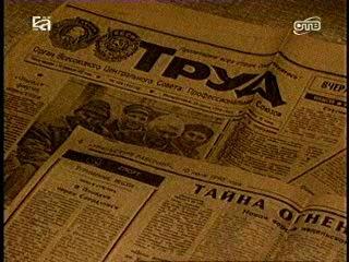 Тайна перевала Дятлова (Документальный фильм из 7 серий. 3 серия. 1997 год)