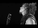 Astronomy Metallica Mp3