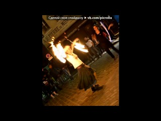 �Paris inépuisable. �����������.� ��� ������ Yann Tiersen  - La Valse DAmelie (������ ��� ���������� ������������� ������� �� ���������� ������ �������� ������������ � ����� � ����� ����, �����, ���������, �������, ��������...). Picrolla