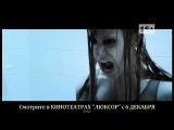 Апартаменты 1303 (2012) Русский ТВ-ролик